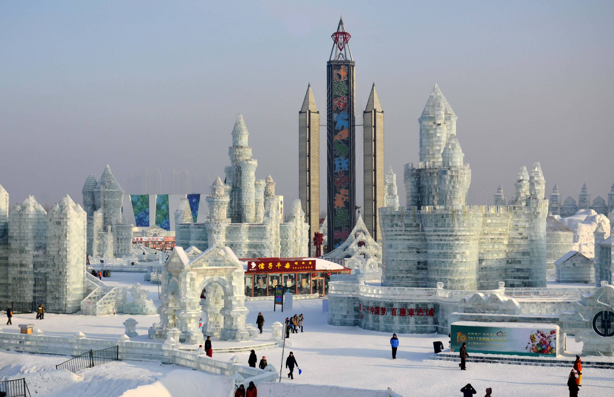 North East. - In the North East, renown as the coldest city in China, Harbin will freeze you to the core! During January, temperatures drop to -36C! The ice buildings and snowy scenery are sure to take your breath away.