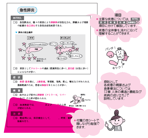 RB2020前付け2.png