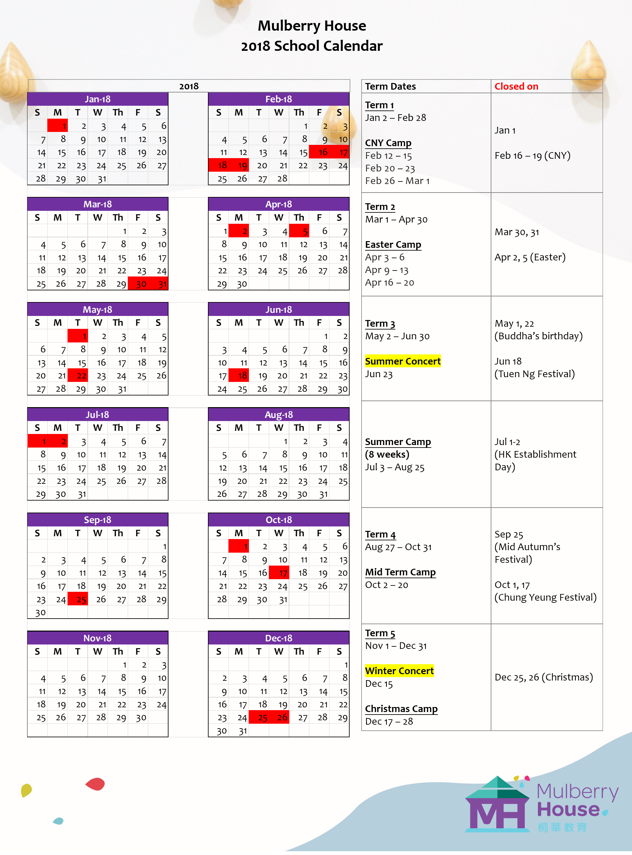 2018_schedule.png