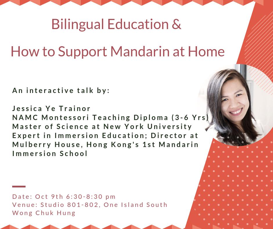 bilingualeducation.png
