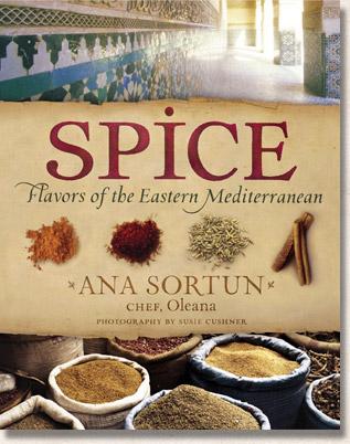 spice_cookbook.png