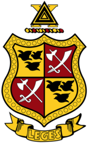 175px-Delta_Chi_fraternity_Crest.png