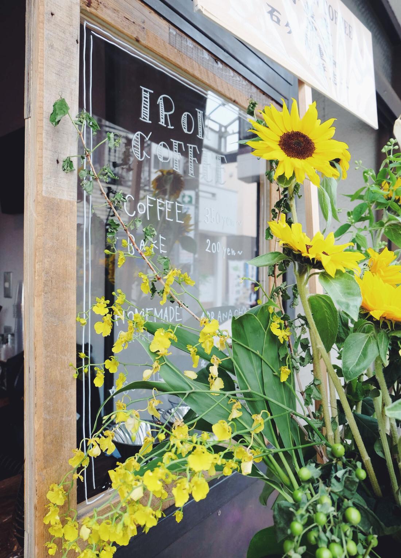 Iron Coffee / www.lacrememagazine.com