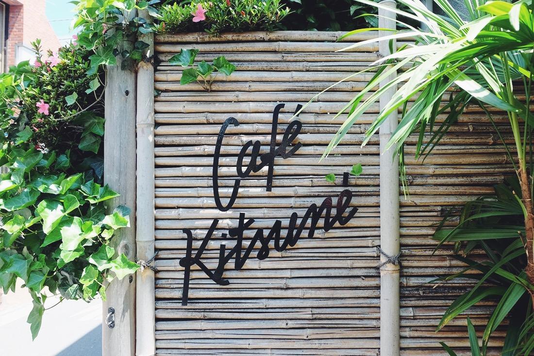 Café Kitsuné Tokyo / www.lacrememagazine.com