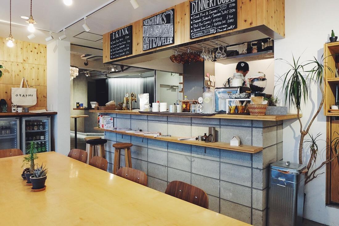Hotel Graphy / www.lacrememagazine.com