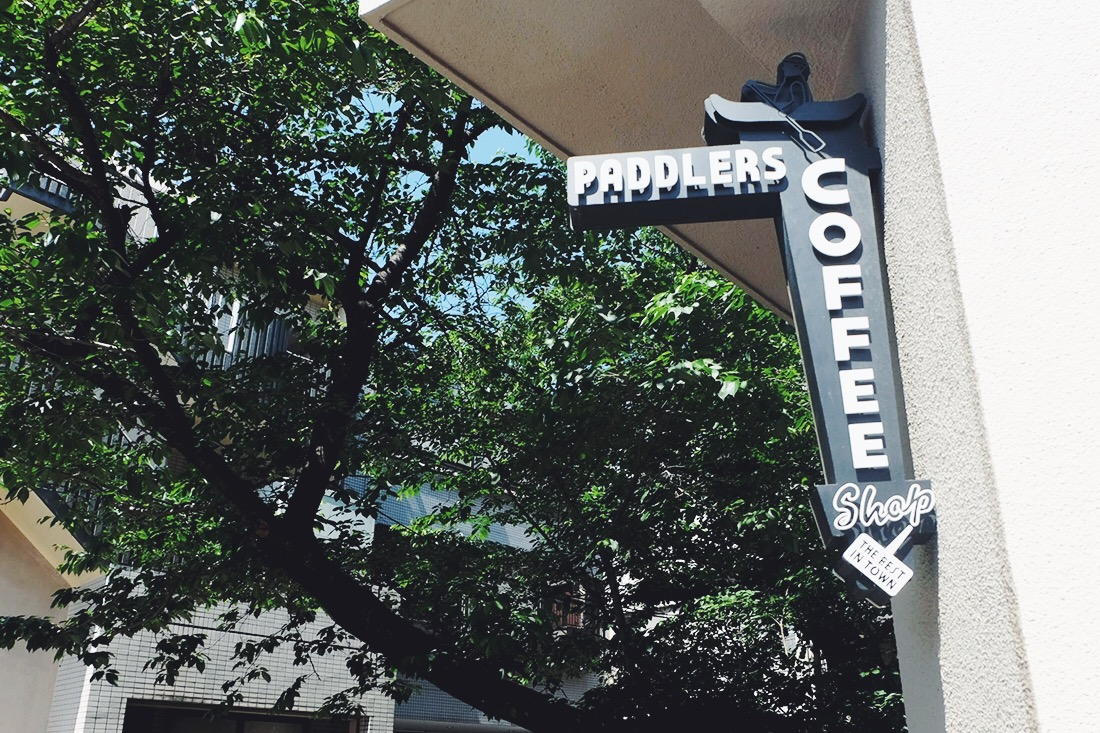 Paddlers Coffee / www.lacrememagazine.com