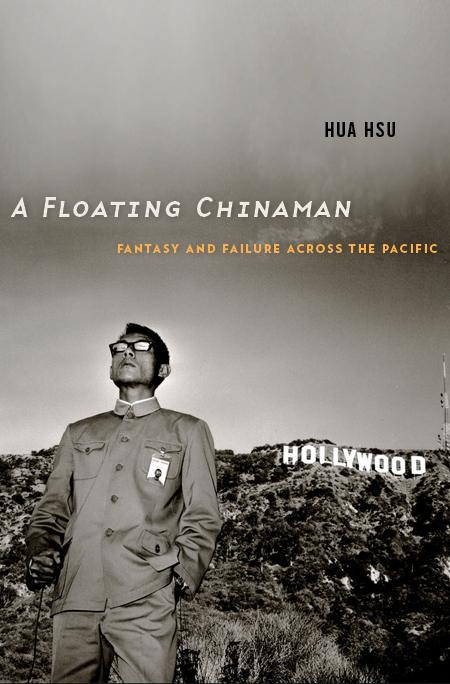 Cover photograph: Hollywood, CA, 1979 by  Tseng Kwong Chi