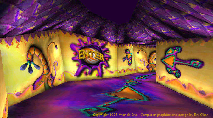 Low resolution of inside of Fun House.