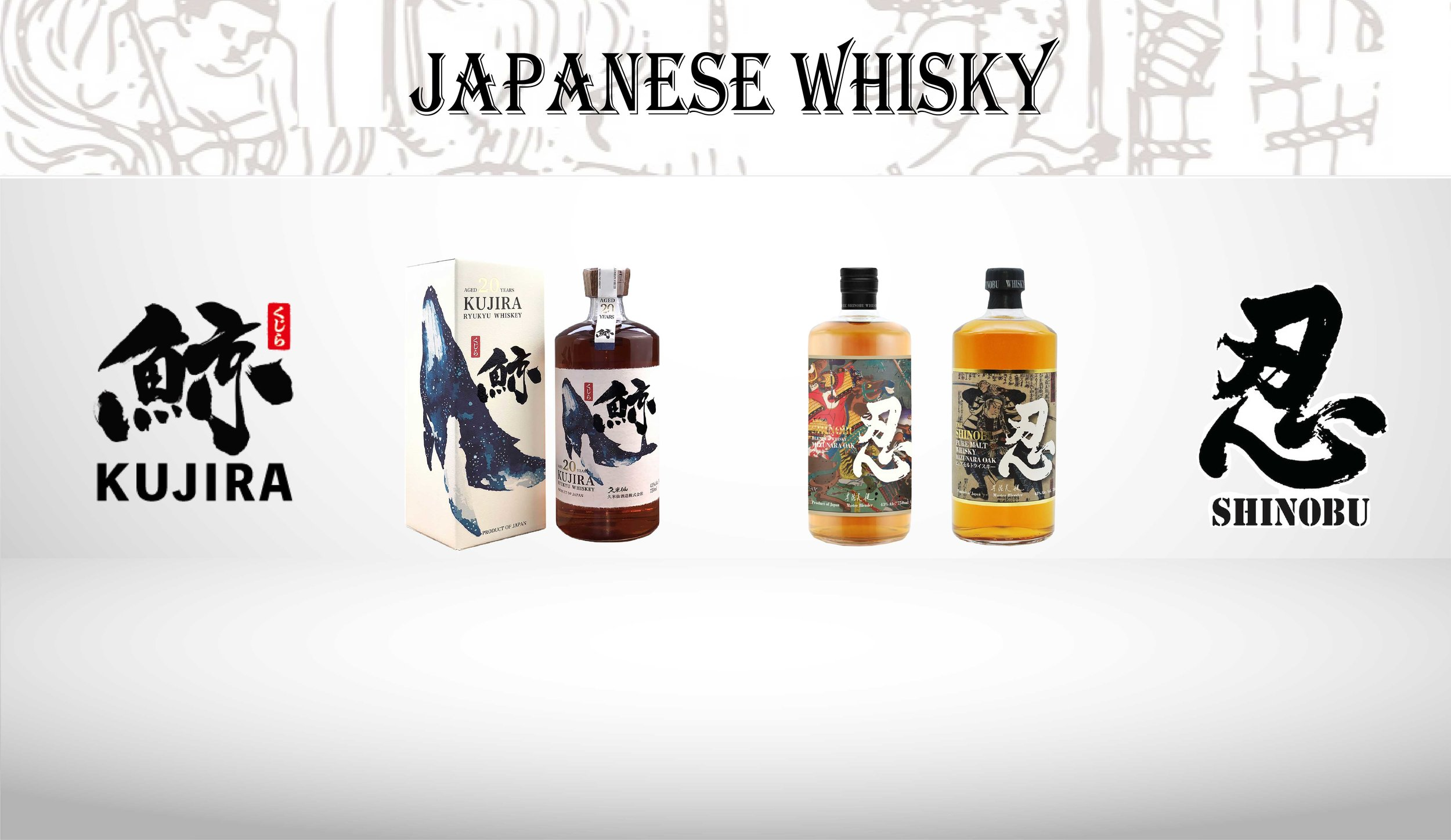 Japanese Whisky_S-01.jpg