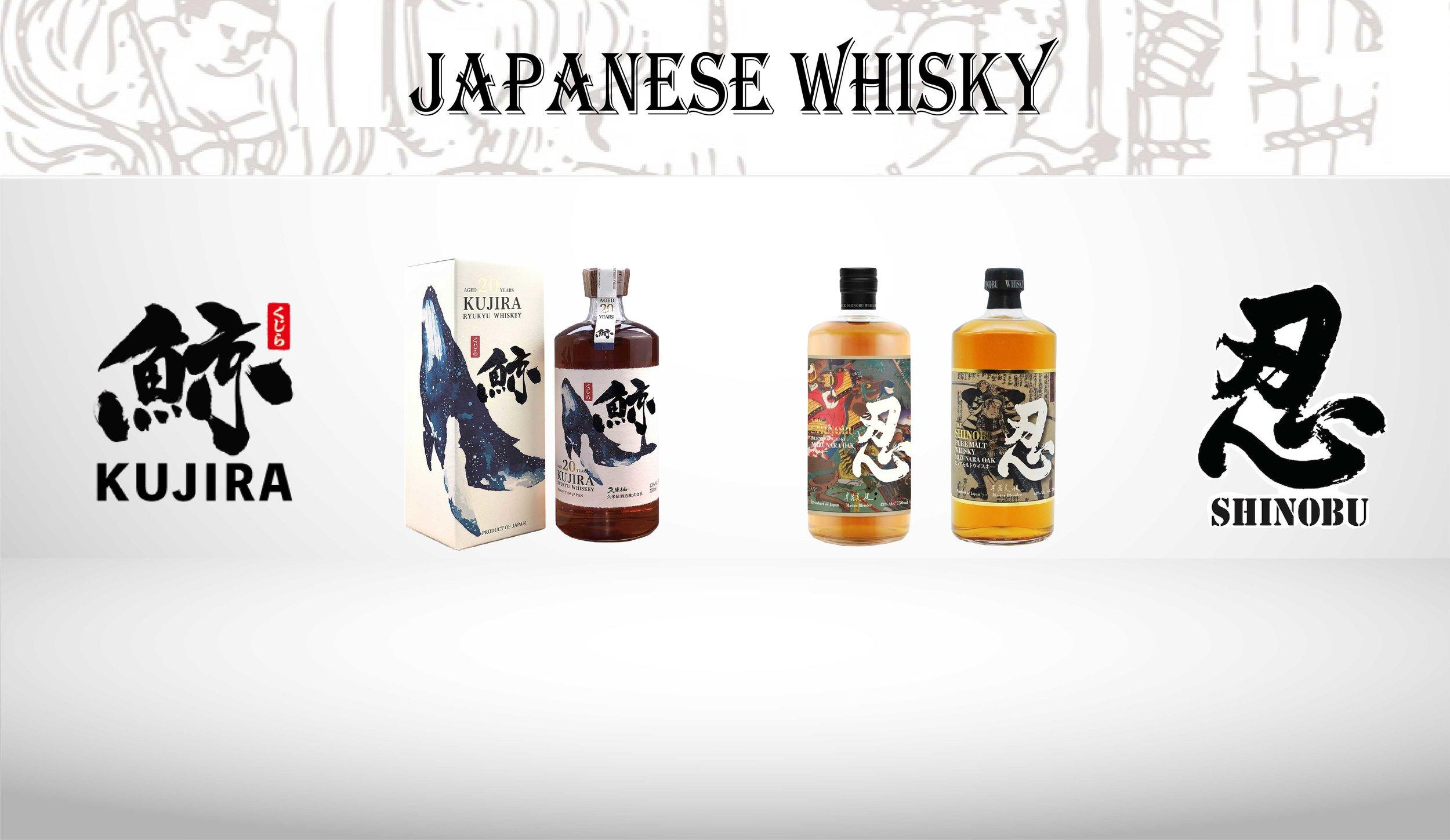 Japanese Whisky_S-01.jpg