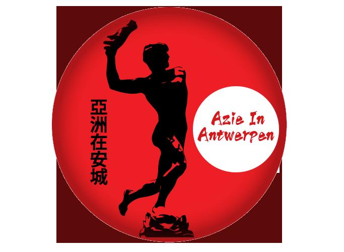 logo+azie+antwerpen.png