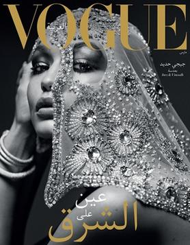 March2017_VogueArabia_cover.jpg