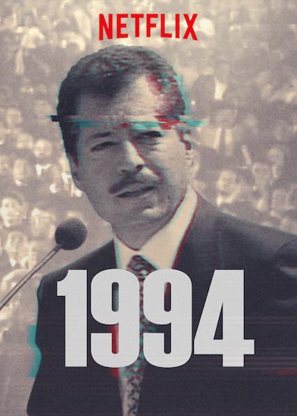 1994 - 2019