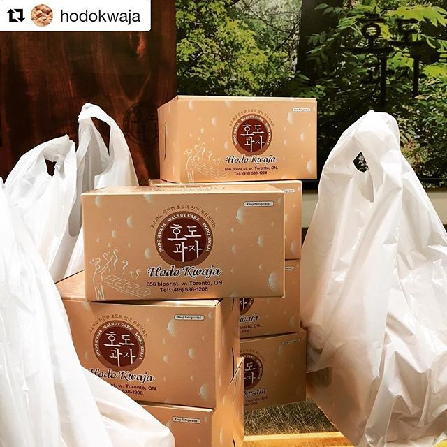 THANK YOU @hodokwaja WALNUT CAKES!! Come enjoy  hodo kwaja at our event Oct 21!! Courtesy of Hodo Kwaja Walnut Cakes in DT K-Town. #donation #donated #supporter #donor #koreanfood #koreancanadian #korean #wct #woorimaum #koreandessert #mentalhealth #letstalk #wellbeing #nutrition #health #antistigma #hodokwaja #walnutcake #redbean #yummy #delicious #toronto #ryerson #6ix #tedrogersschoolofmanagement