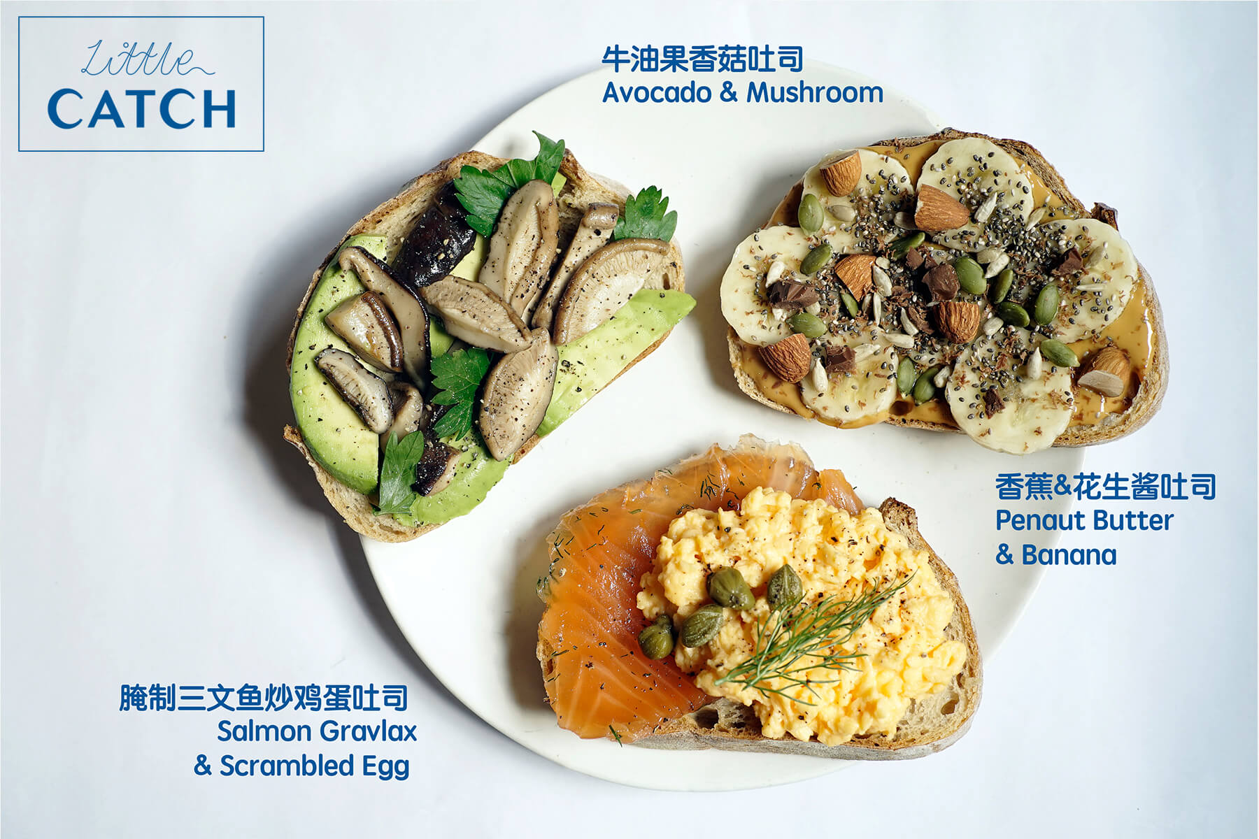 LC Catering - Breakfast Toasts 20180810xxx.jpg