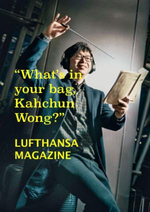 Lufthansa.png