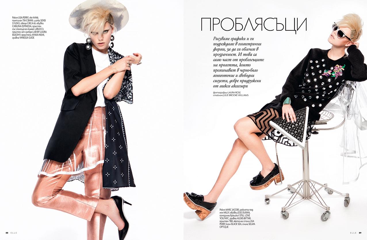 ElleBulgariaApril01_Web.jpg