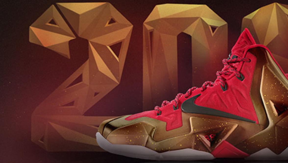 Nike - Lebron 11