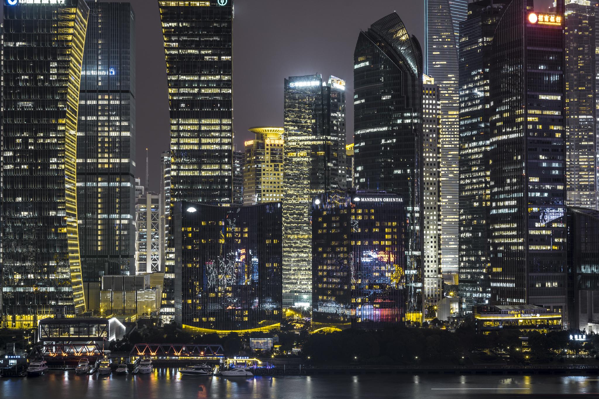 Shanghai, China - November 16, 2016.