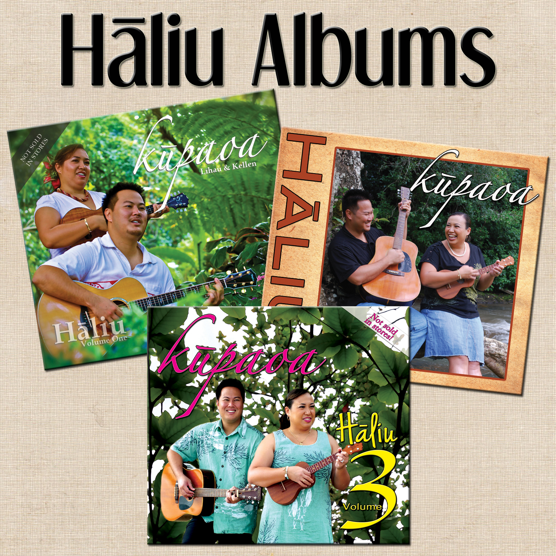 3-Haliu-albums-pic.jpg