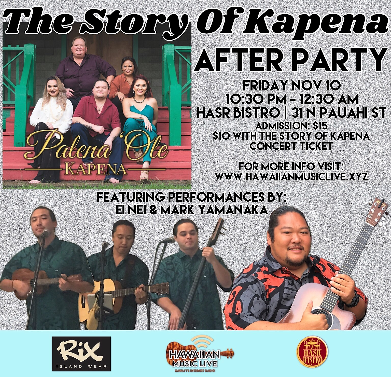 kapena after party.jpg