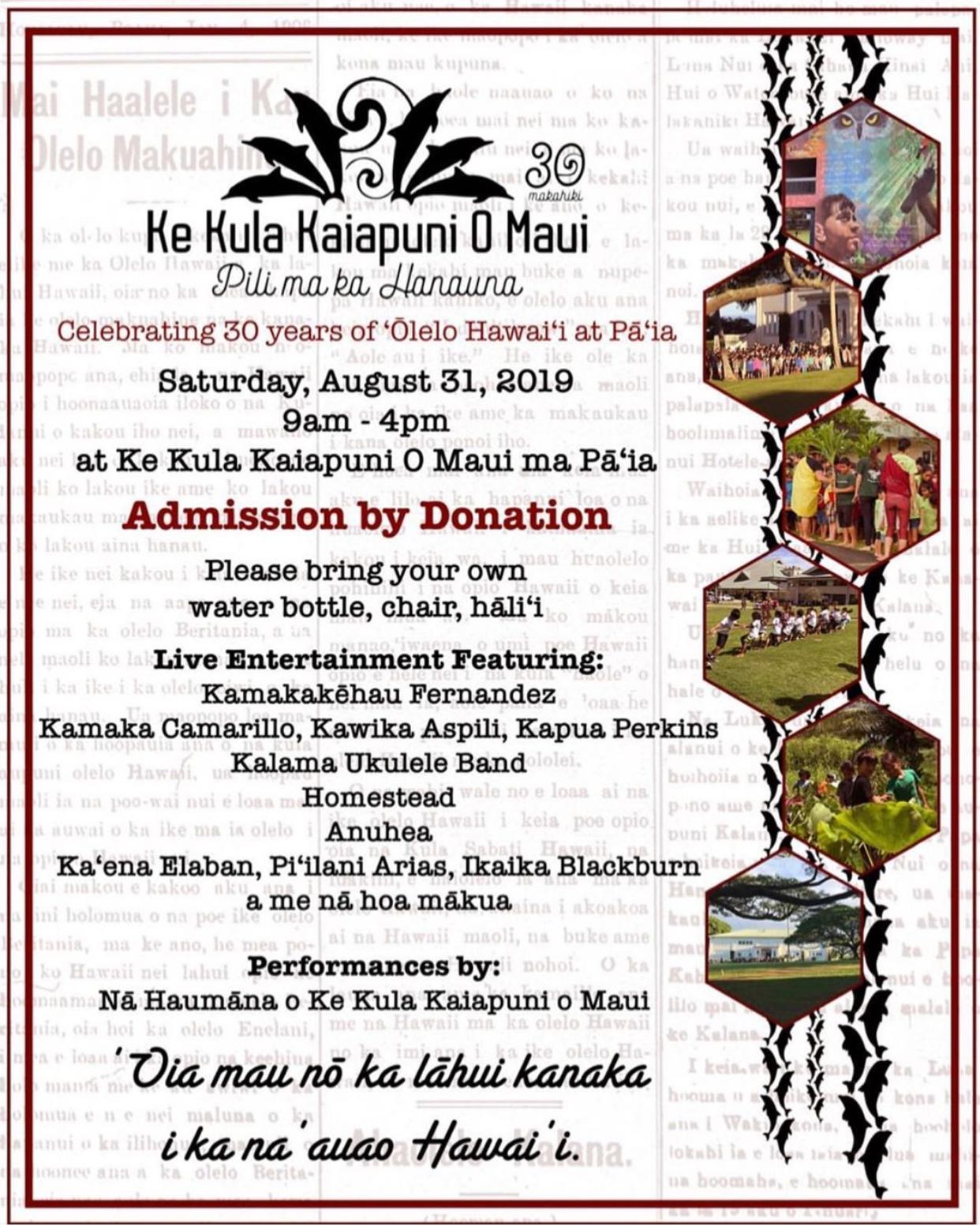 Ke Kula Kaiapuni O Maui 8-31.JPG