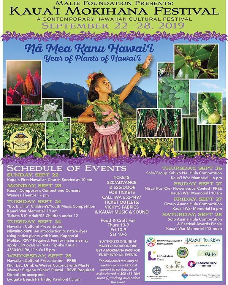 kauai mokihana fest 9-22.jpg