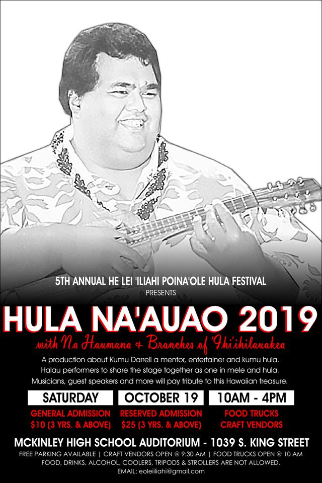 he lei iliahi poinaole hula fest 10-19.png