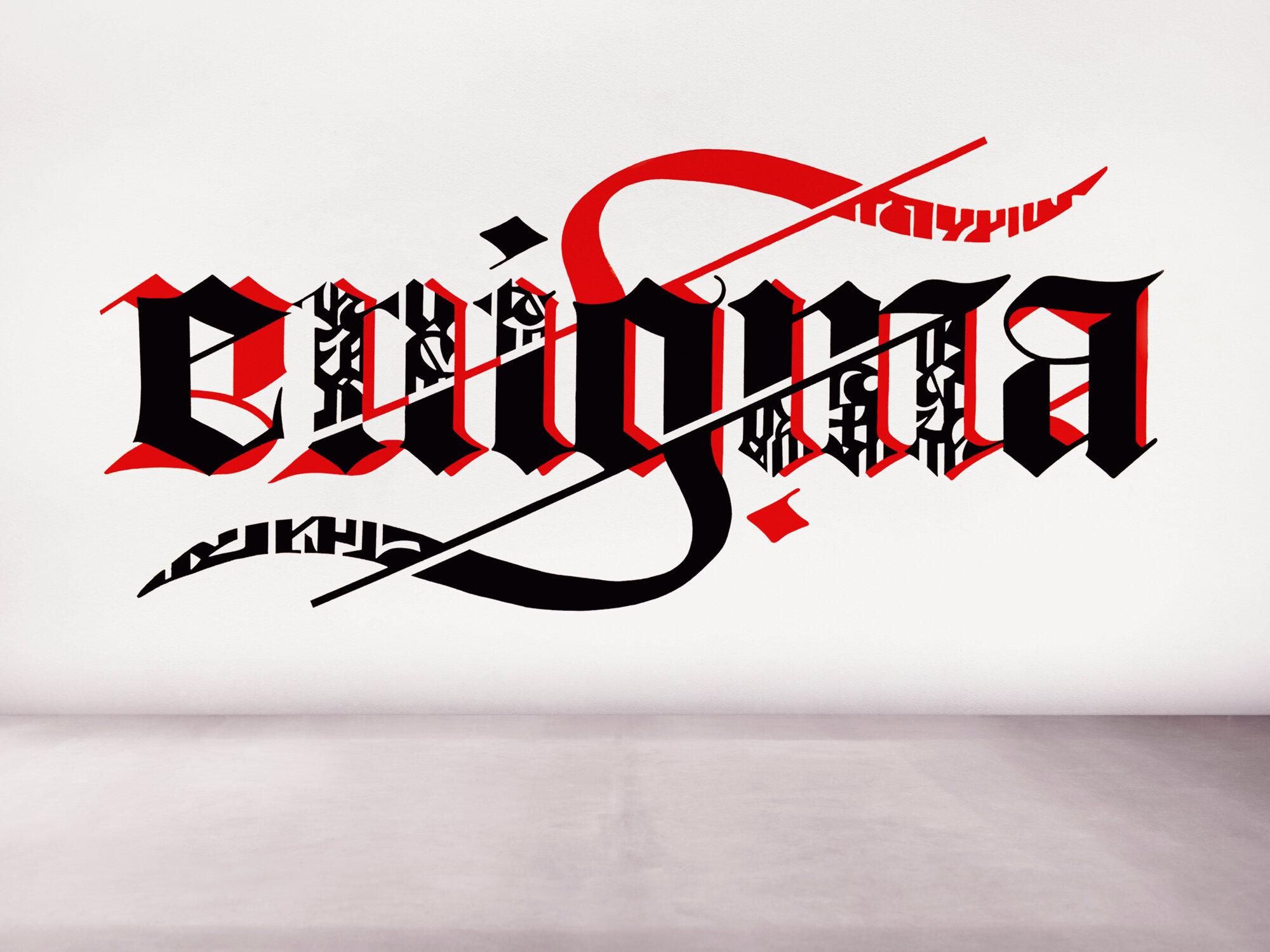 Enigma-Mural_Mockup-2-web.jpg