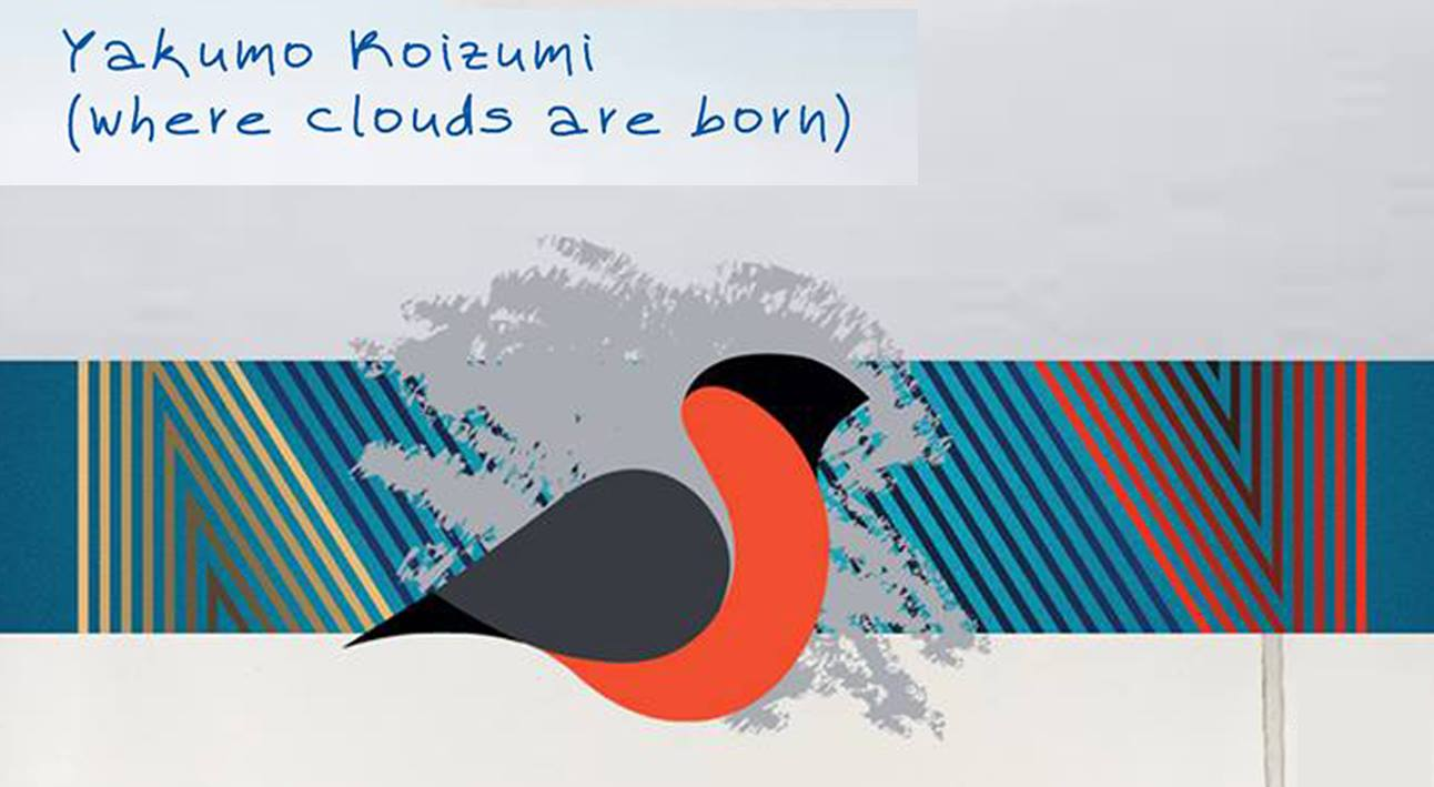 2. Where Clouds Are Born - group exhibition for Thessaloniki Art Fair .jpg