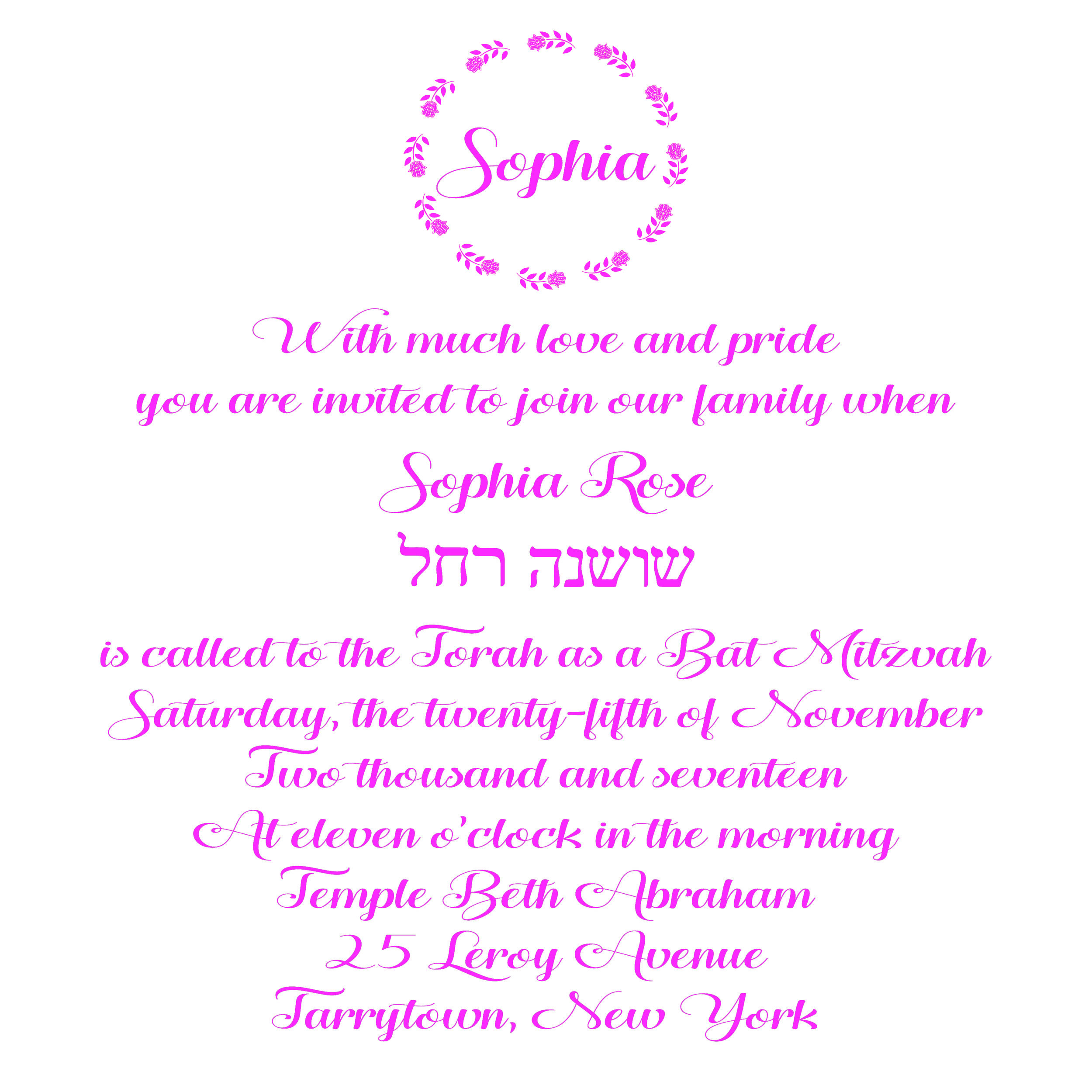 sophia invitation website square-01.jpg