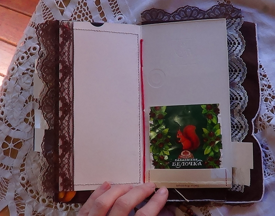 Chocolate_Book_Journal11.jpg