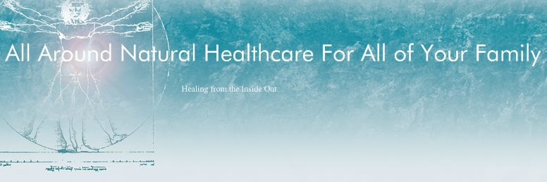 all around health logo.jpeg