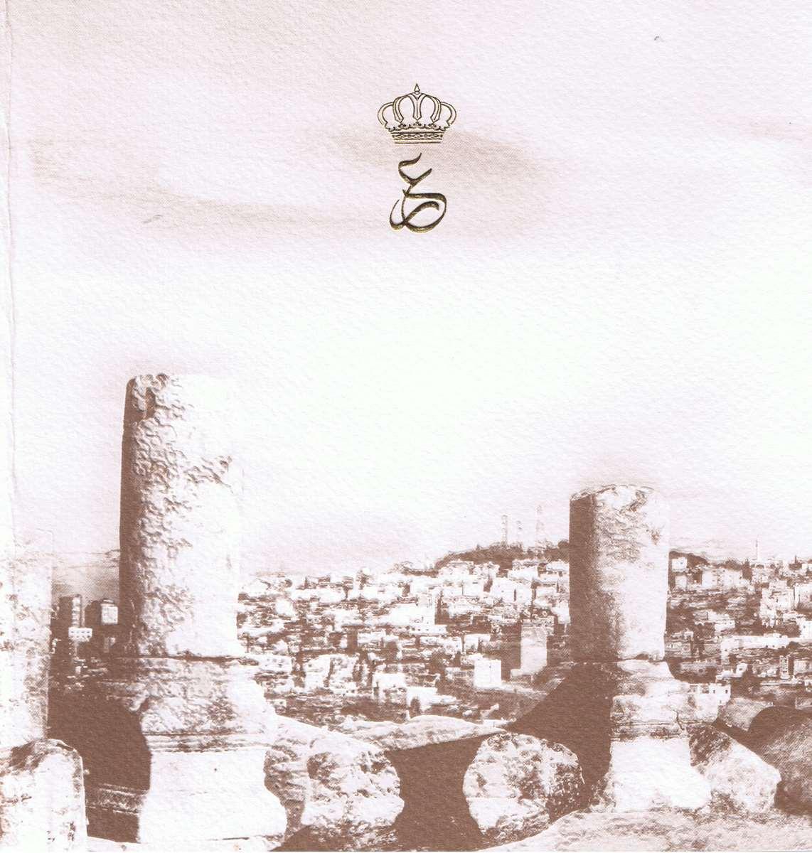 Queen Of Jordon - Thank You - Card Back