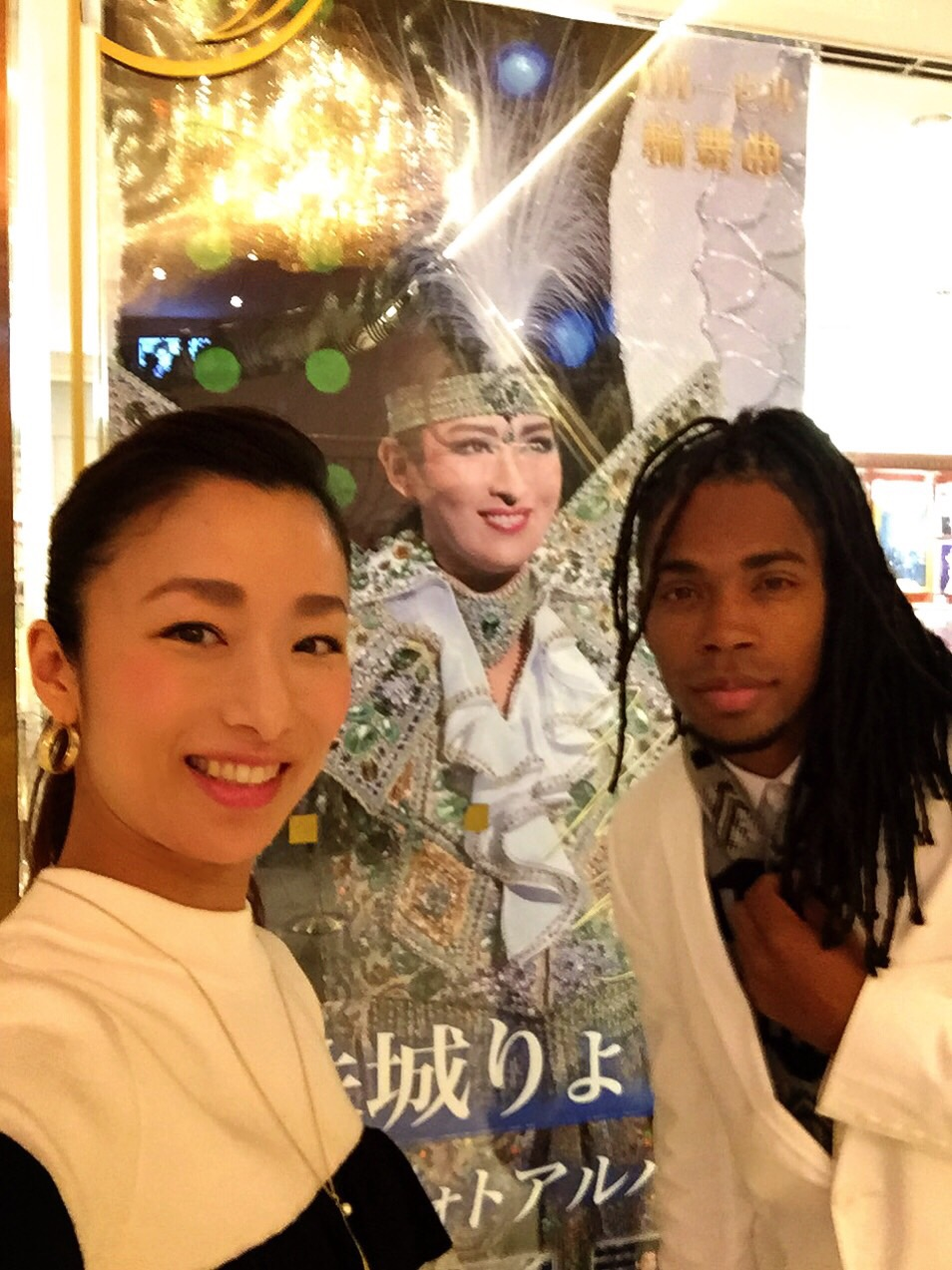 "This picture is with Choreographer, Yoko Moro with whom I worked to create music for shows ""Passionate Takarazuka,"" ""Golden Jazz,""  and ""Grand Hotel/ Carousel Rondo."""