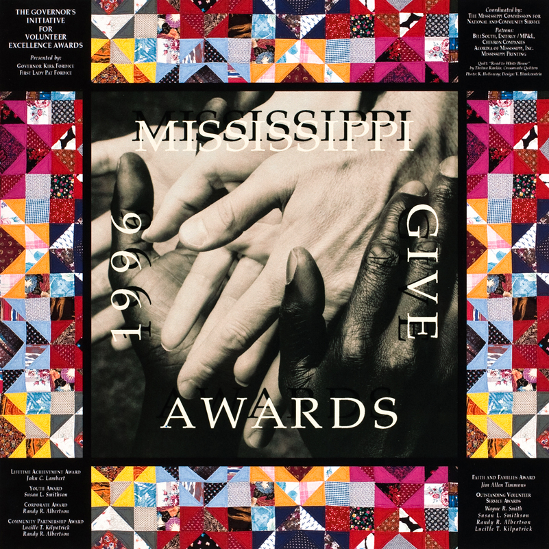 Mississippi Give Awards I - Imaginary Company