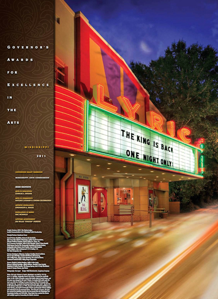 2011-2_Poster-2.jpg