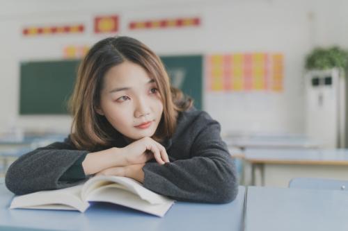 Student Discrimination in Schools