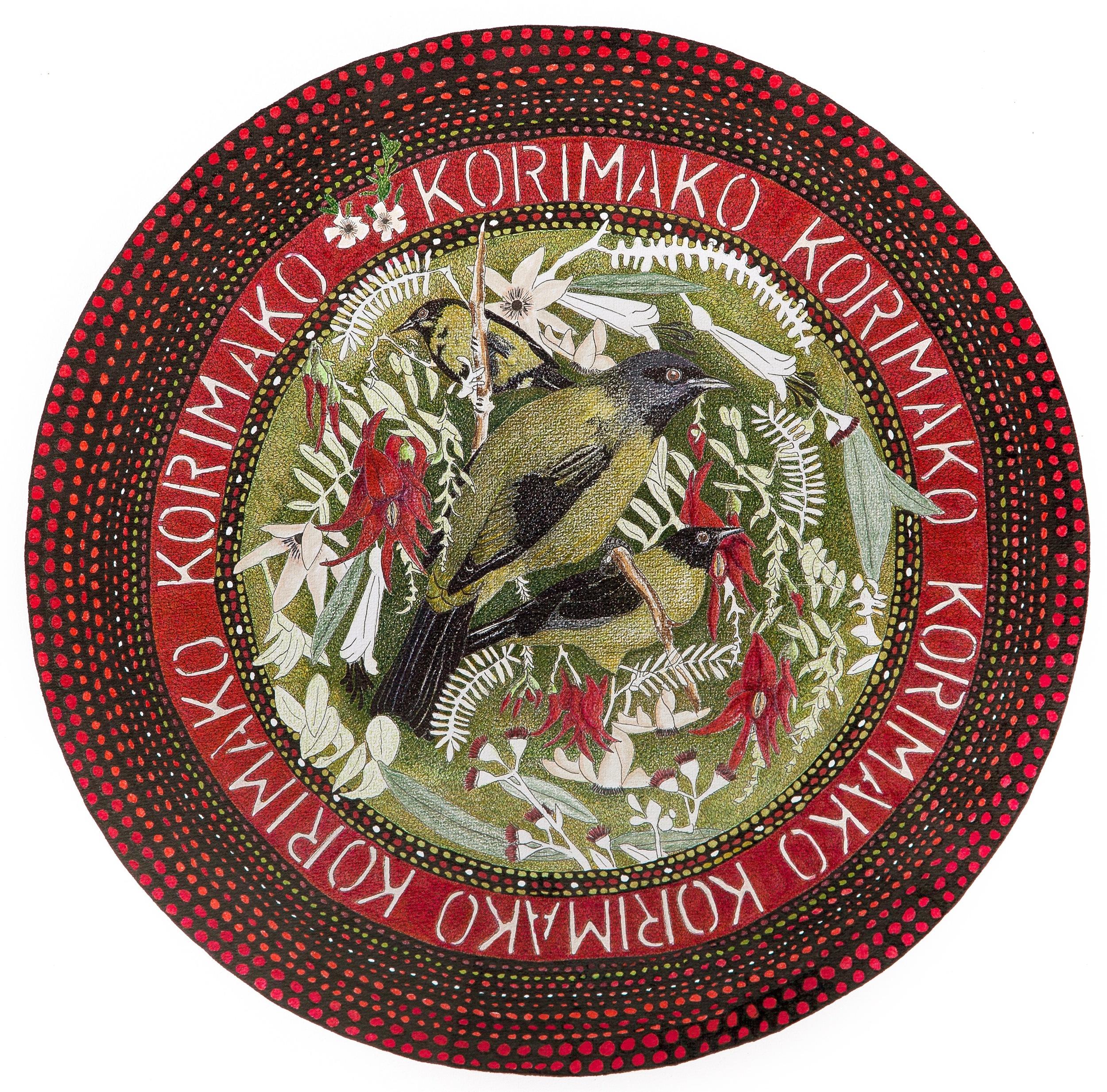 "'Korimako - Bellbird"""