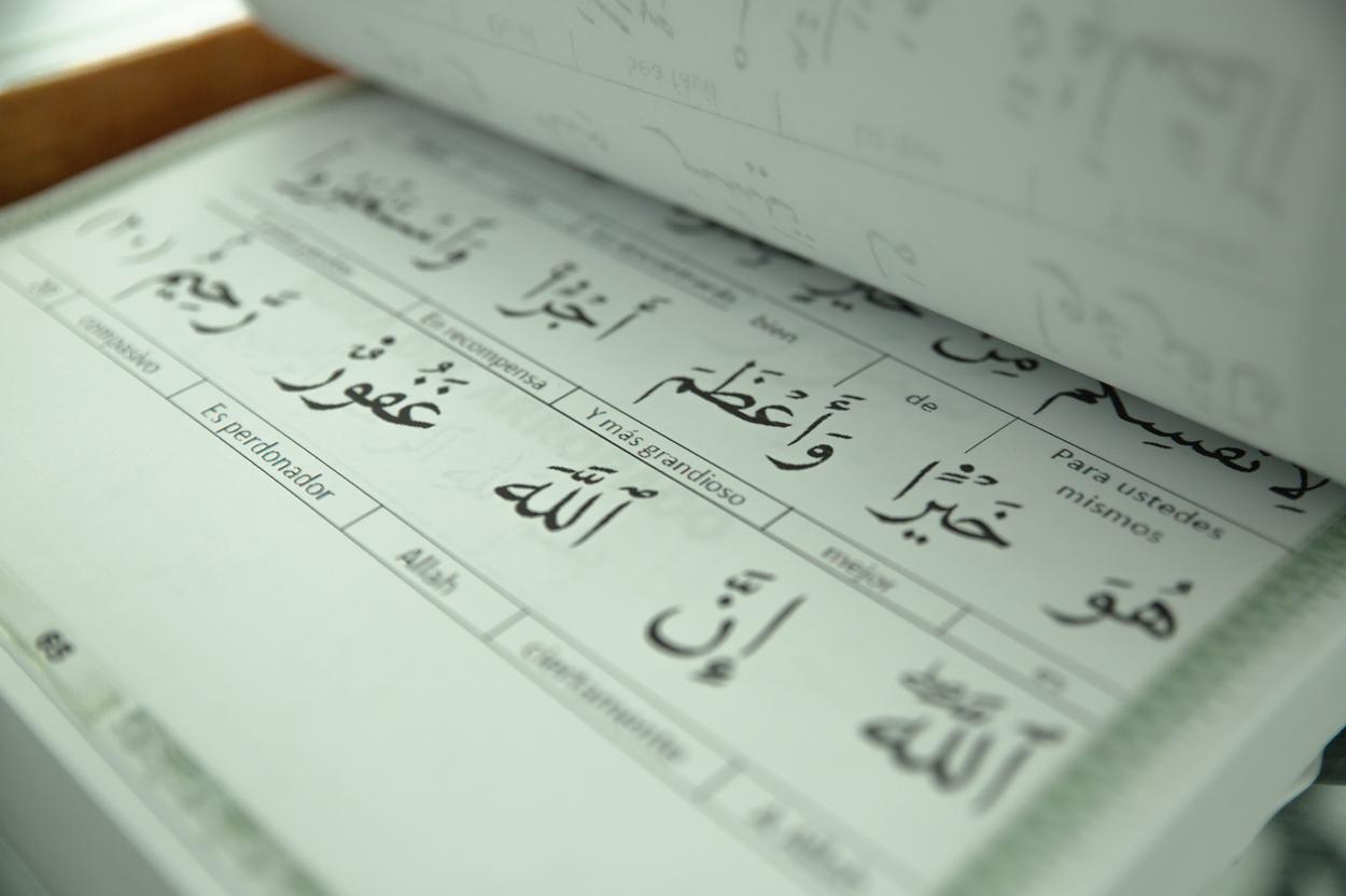Spanish translation of the Holy Quran.