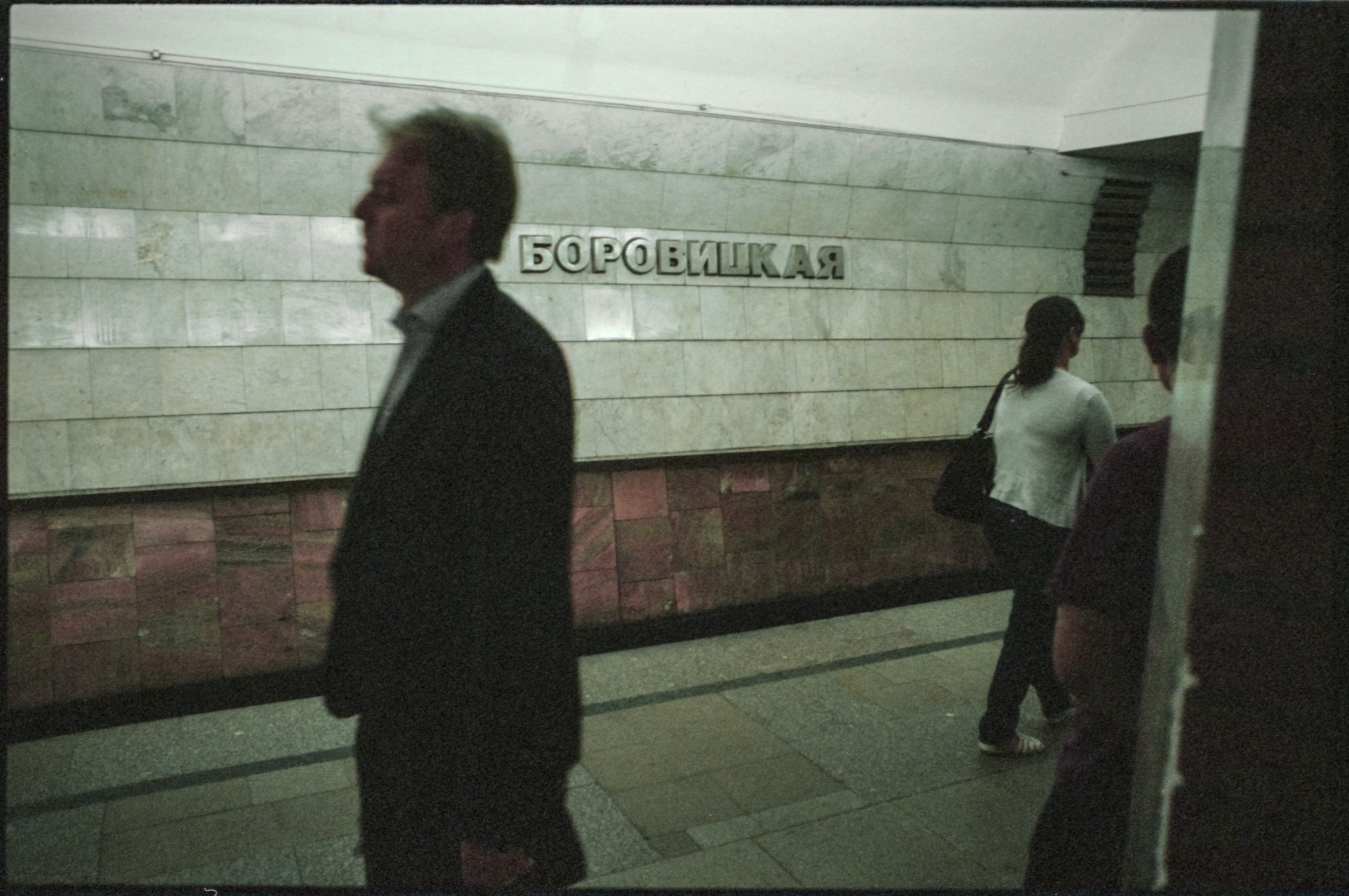 Russian+Metro-7 © Sam Asaert.jpg