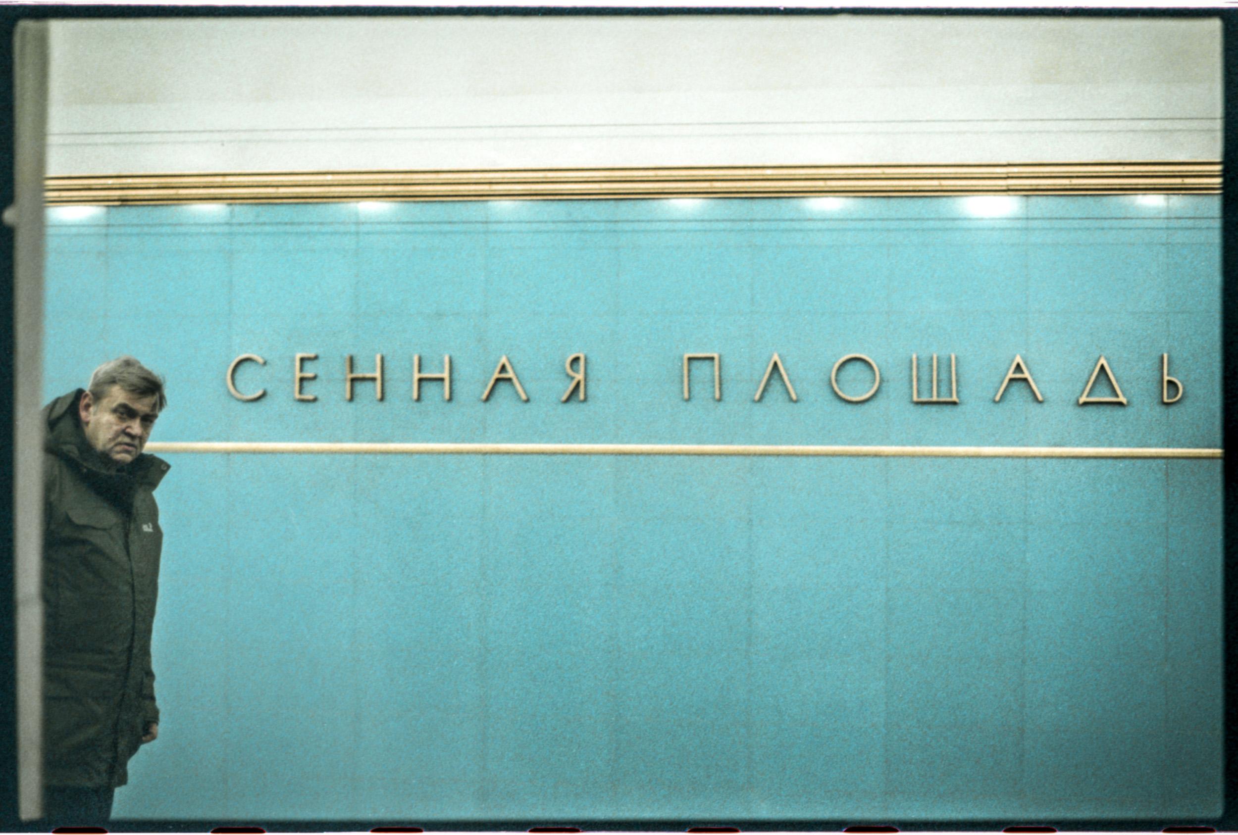 Russian+Metro-12 © Sam Asaert.jpg