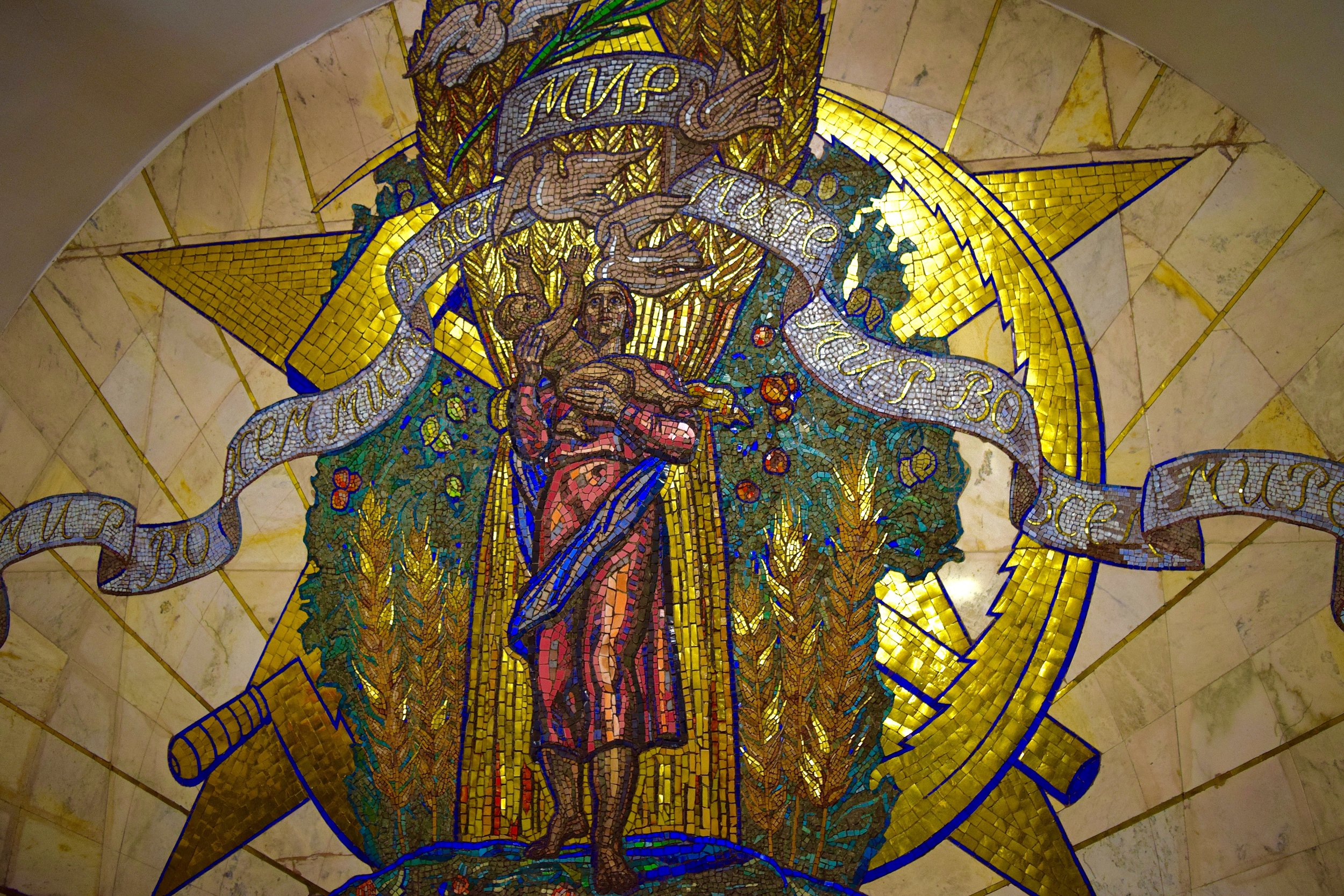 """Peace Through the World"" mosaic"