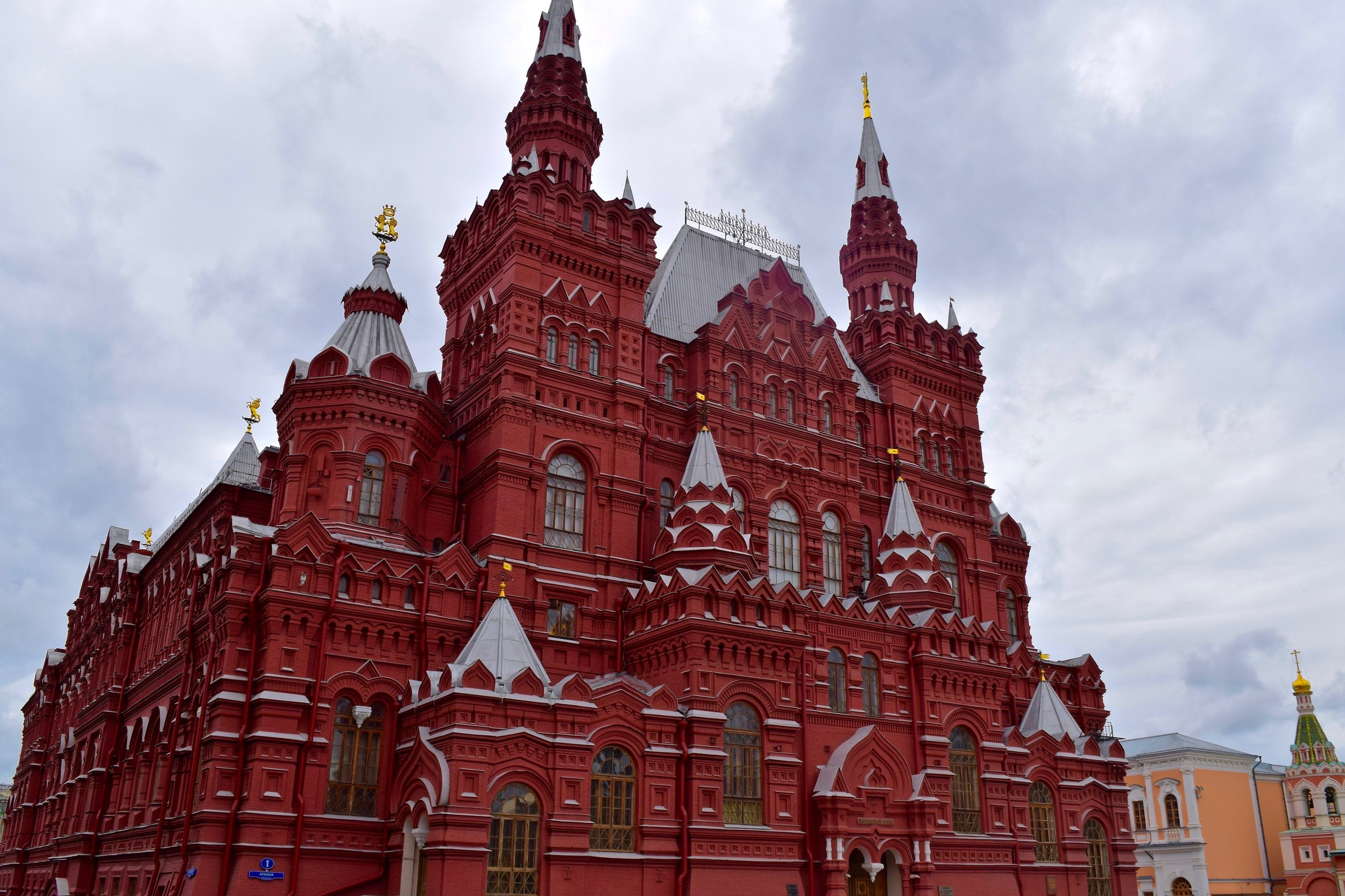 State History Museum of Moscow, Red Square