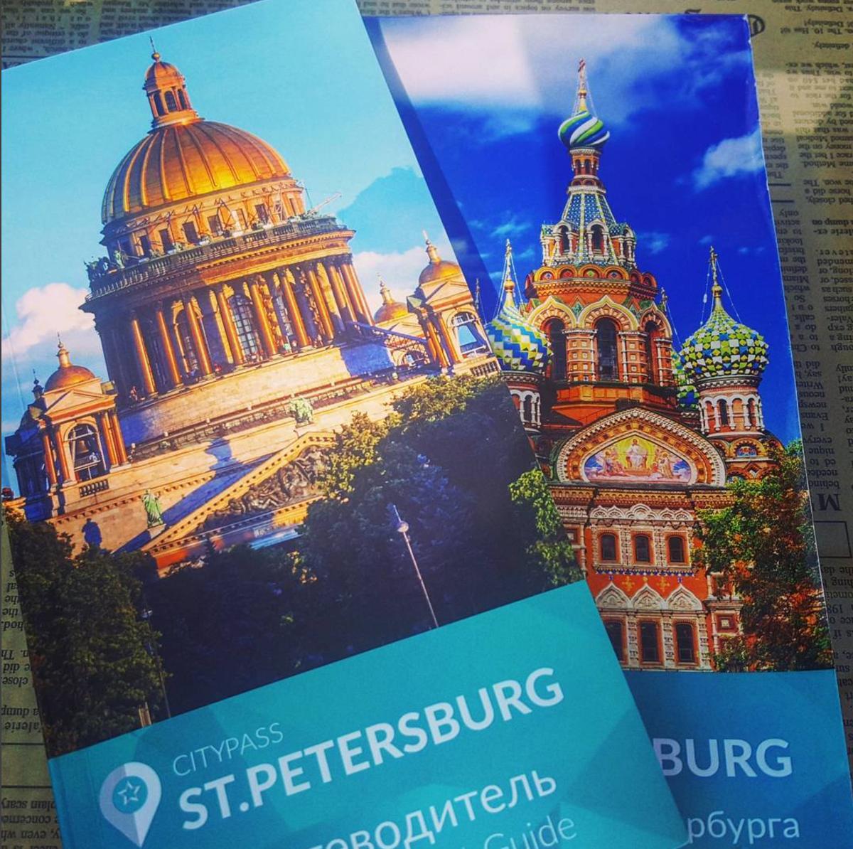 CityPass de San Petersburgo