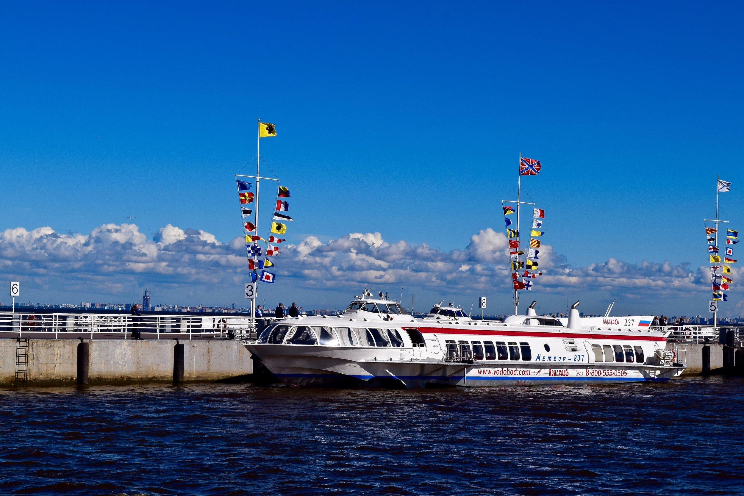 Hidroala a Peterhof