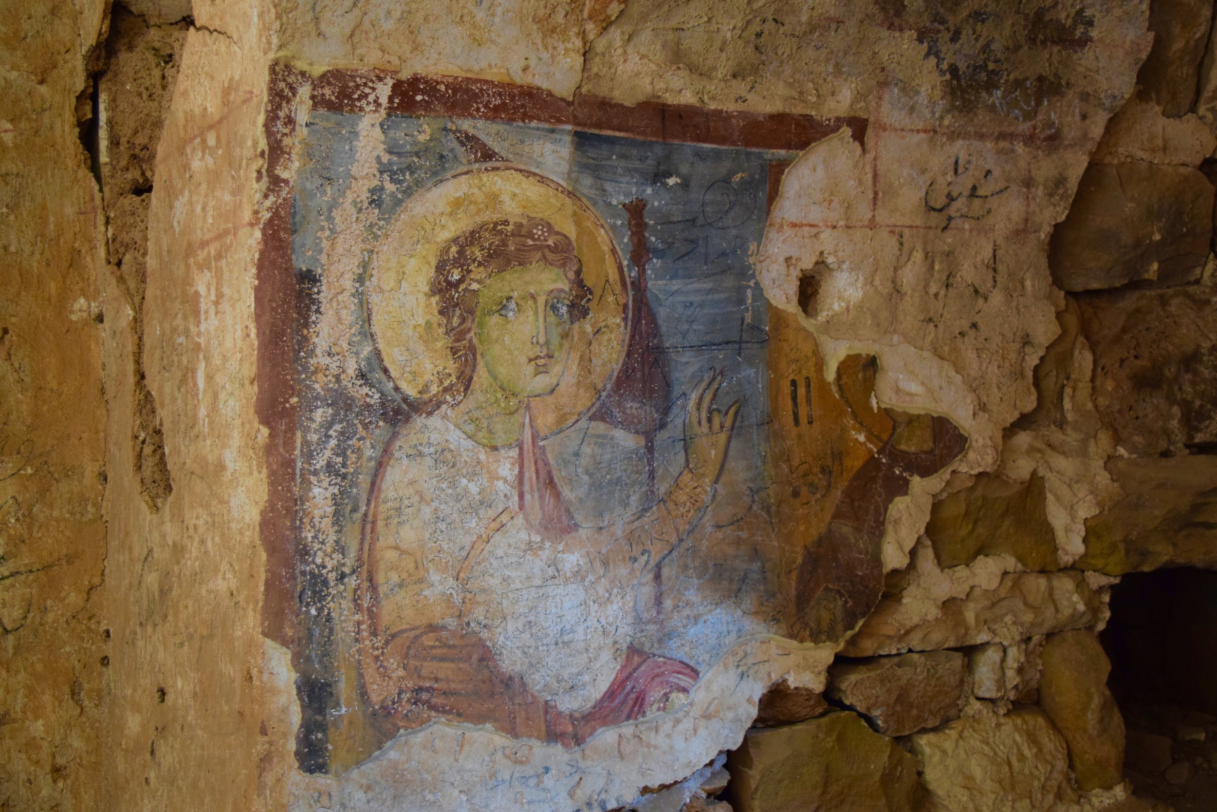 Panting inside the Monastery of the Cross