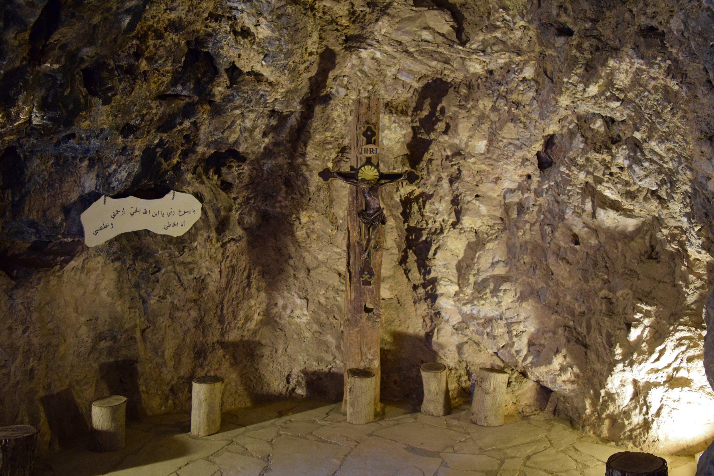 Interior of the Mar Lichaa Monastery