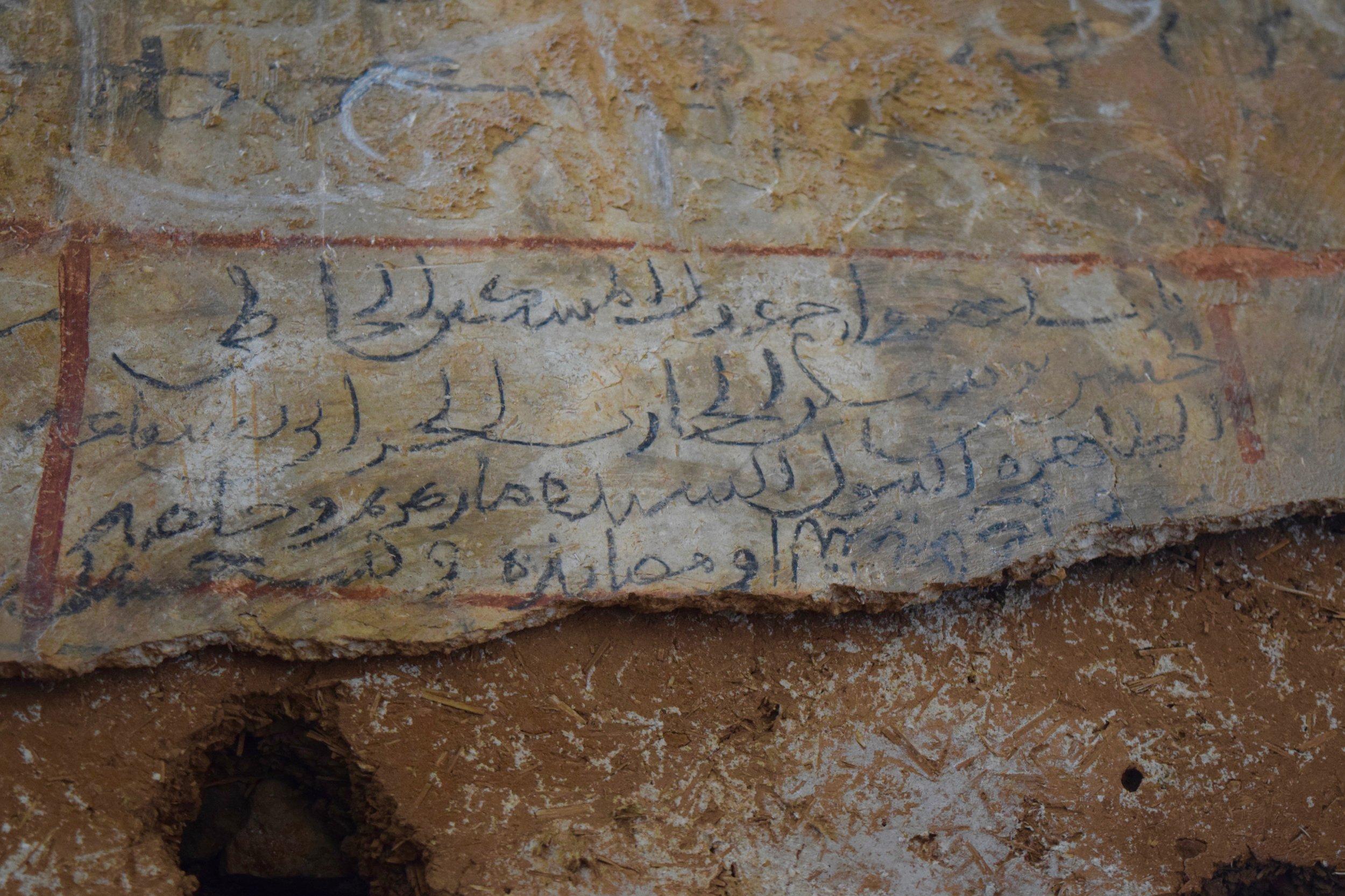 Inscripción en árabe con el nombre de Satán escrito bocabajo