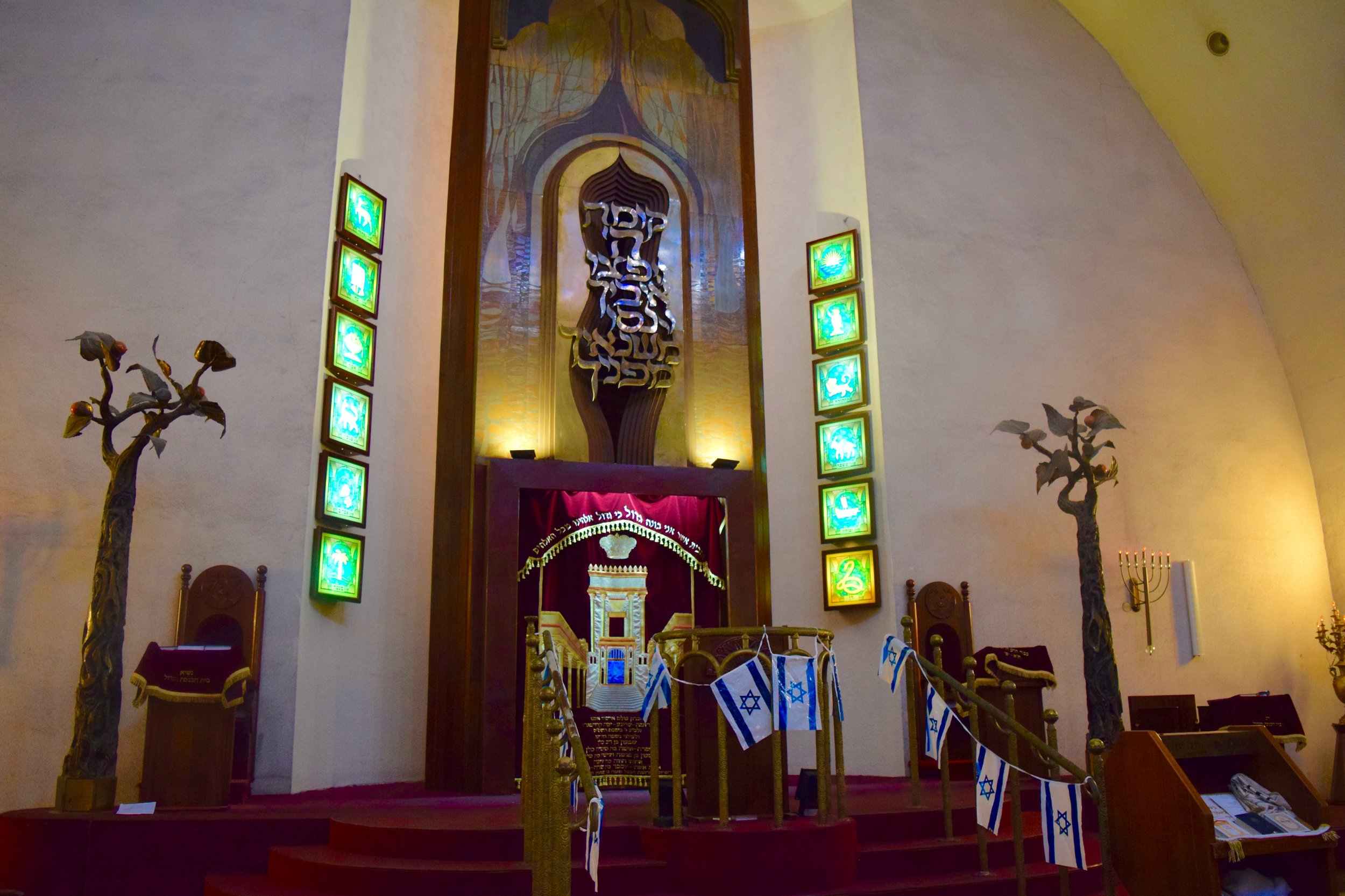 Interior of the Great Synagogue